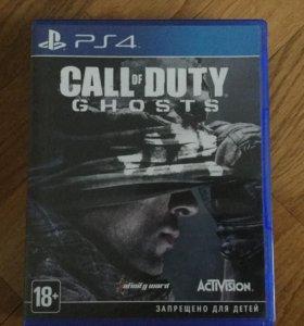 Игра PS4 Call Of Duty