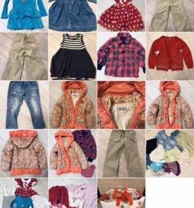 Детские вещи -23 шт.,на девочку, 92-118
