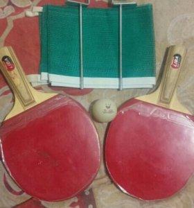 Набор для настольного тениса