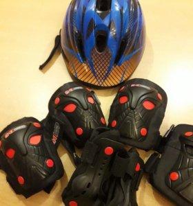 Шлем+наколенники