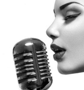 Постановка голоса, занятие вокалом.