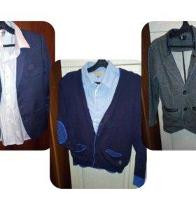 Пакет одежды для школы на рост 134-140