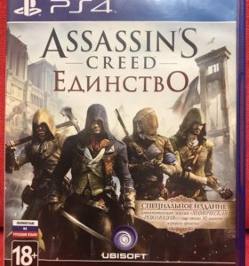 Игра PS4 - Assassin's Creed: Единство