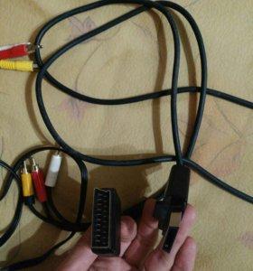 Провода на xbox360
