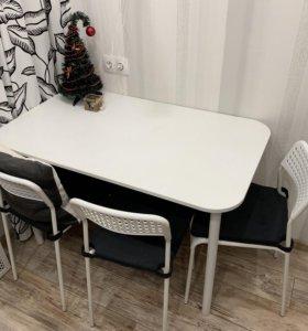 Стол кухонный обеденный 70'120см