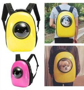 Рюкзаки для животных Space Pets