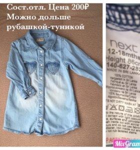 Рубашка на девочку