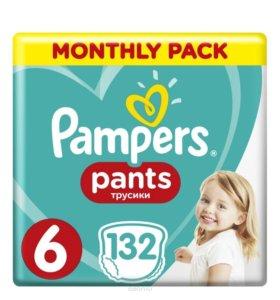 Трусики - подгузники Pampers
