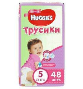Подгузники -трусики хаггиес для девочек