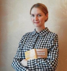 Репетитор по русскому языку Skype