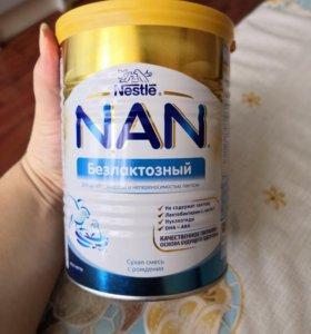 Смесь NAN безлактозная