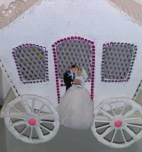 Карета свадебная для денег