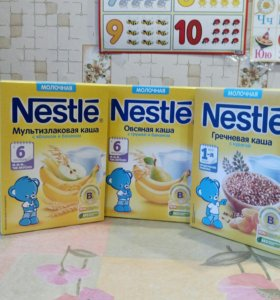 Каши молочные Nestle
