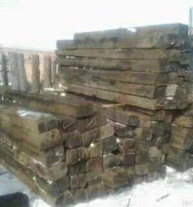 Шпалы на дрова