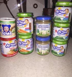 Детское питание(агуша,тема,бабушкино лукошко)