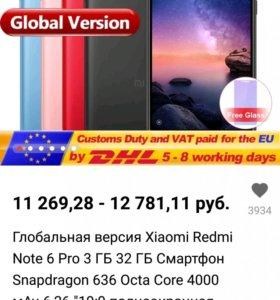 Новинка от Xiaomi