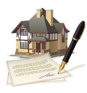 Услуги по оформлению документов на строительство