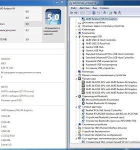 Lenovo G50-45 80E3 1.80GHz/6Gb/500Gb продажа обмен