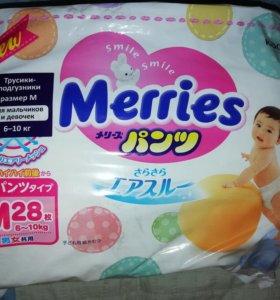 Подгузники-трусики Merries M, 6-10 кг, 28шт