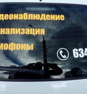 Видеонаблюдение в ТОЛЬЯТТИ и ОБЛАСТИ.