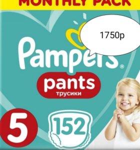 Памперс трусики pampers Pants 5