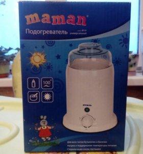 Подогреватель-стерилизатор Maman BY01