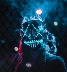 Неоновая маска(судная ночь)