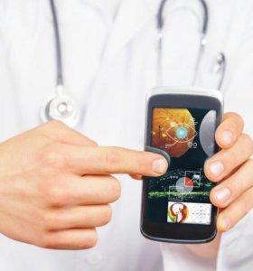 Крутой бесплатный тест онлайн на проверку здоровья