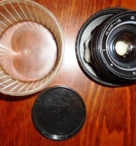 объектив для фотоаппаратов МИР-1В