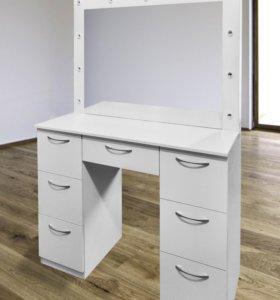 Гримерный стол