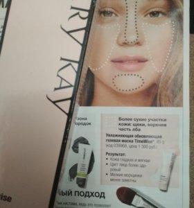 Увлажняющая гелевая маска TimeWise Mary Kay