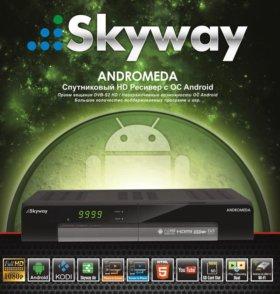 Спутниковый Ресивер Skyway Andromeda