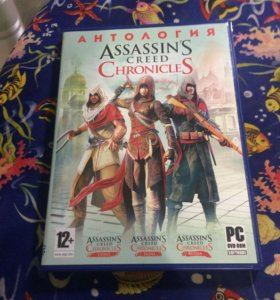 Assasin's creed (CHRONICLES)