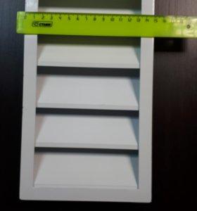 Решетка вентиляционная 150х250 мм