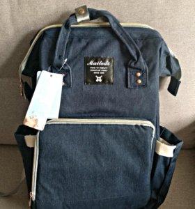 Сумка рюкзак для мамы новая джинс