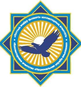 ТОО «Национальная служба взыскания «