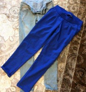 Одежда для беременных в Нижневартовске - купить джинсы, платья ... a1a29dd9ab1