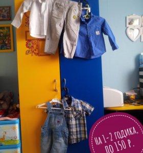 Детские рубашки и штаны