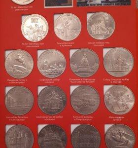 Набор юбилейных монет СССР 64 штуки