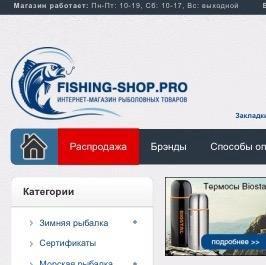 Рыболовный интернет-магазин