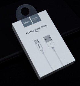 🔥Кабель HOCO X23 USB – Micro USB🔥