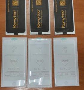 Защитное стекло 6D на iphone 6/6S белое