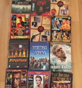 Видеофильмы на dvd отечественные