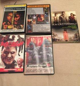 Ужасы на dvd