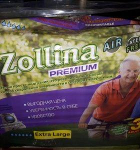 Подгузники для взрослых Zollina