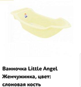 Детская ванночка со сливом+горка