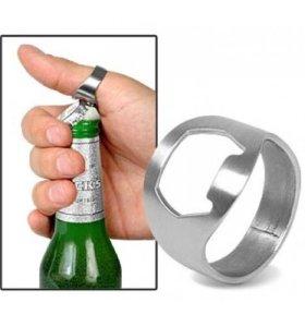 Кольцо открывашка