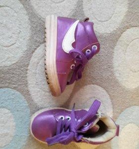 ботинки р22