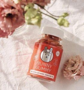 Витамины Bunnygummy
