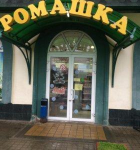 Магазин Ромашка